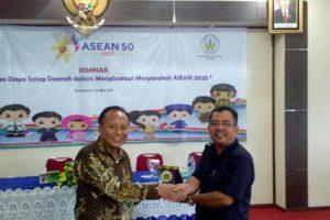 Hadapi Masyarakat ASEAN 2025 Lewat Penguatan Daya Saing Daerah